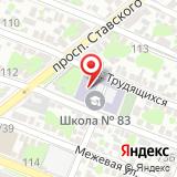 Средняя общеобразовательная школа №83