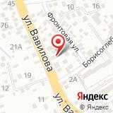 Торгово-сервисный центр