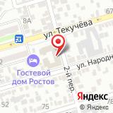 Отдел полиции №4 Управления МВД России по г. Ростову-на-Дону