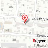 ООО Актив-Дон