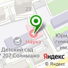 Местоположение компании Склад-магазин