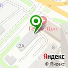 Местоположение компании ПРОМГИДРОГРУПП