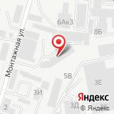 ООО Пиро-Дон