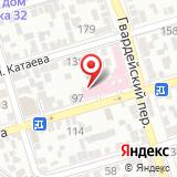 Социально-реабилитационный центр для несовершеннолетних г. Ростова-на-Дону