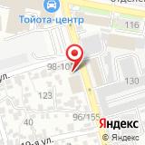 ООО Артемида