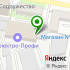Местоположение компании Мебель Ростова