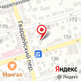 ООО Медицинский центр доктора Воробьева