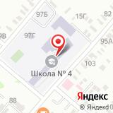 Средняя общеобразовательная школа №4