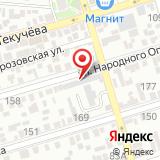 Благоустройство Ленинского района г. Ростова-на-Дону