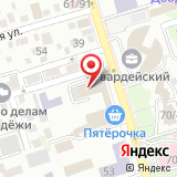 Ростовская областная коллегия адвокатов Октябрьского района