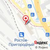 Ростовская транспортная прокуратура