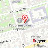 Свято-Георгиевская православная средняя общеобразовательная школа