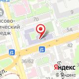 Ростовская Федерация Кендо