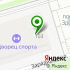 Местоположение компании Дон-Тара