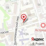 ООО Ассоциация Электронных Торговых Площадок