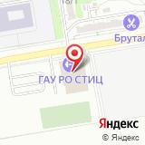 Ростовский областной теннисный центр