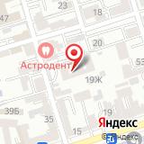 ООО КОСМОС-АУДИТ