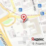 ООО Первая Зерновая