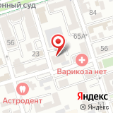 ООО Аситер