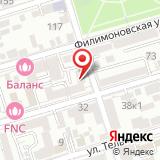 Центр социальной помощи семье и детям г. Ростова-на-Дону