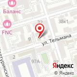 Прокуратура Ленинского района