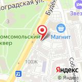 ООО ЭнергоАэроКомплекс
