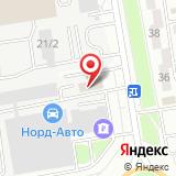 Ростовские городские электрические сети