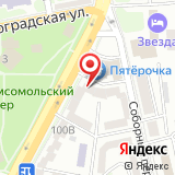 ООО ЭПУ СУД-ЭКС