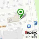 Местоположение компании Ростовские городские электрические сети