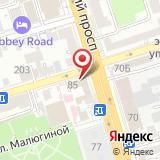 ООО Ростовский городской ломбард