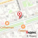АЛЛЕРГО-ЦЕНТР