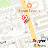 ООО Ростовское бюро ипотечного кредитования