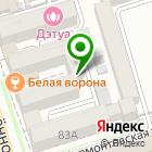 Местоположение компании Pegas Touristik
