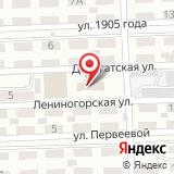 Управление социальной защиты населения Октябрьского района