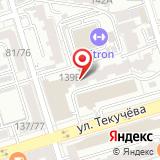 ООО Клевер Ком