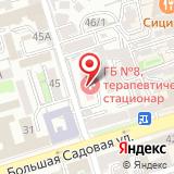 Городская больница №8