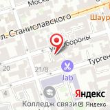 Отдел по учету и распределению жилой площади Администрации Ленинского района