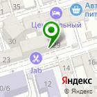 Местоположение компании Европа САН
