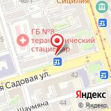 ООО Регионпродторг