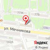 Ростовстат