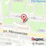 ООО МедТранс-Юг