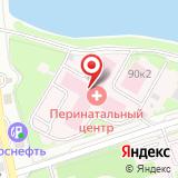 Перинатальный центр Ростовской области