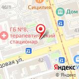 ООО Урал-Дон-Агросервис