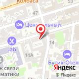 ООО Ростеххолод