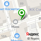 Местоположение компании YouMagic.Pro