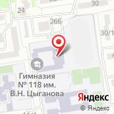 Средняя общеобразовательная школа №98 им. В.Н. Цыганова