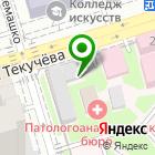 Местоположение компании Патологоанатомическое бюро Ростовской области