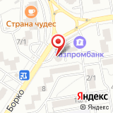 Ростовъ
