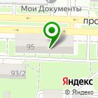 Местоположение компании Донское содружество
