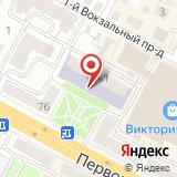Центральная городская библиотека им. С.А. Есенина